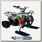 Детский снегоход - квадроцикл (снегоцикл) MOTAX Mini Grizlik Snow