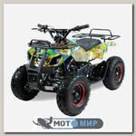 Детский квадроцикл ATV X-16 Big Wheel