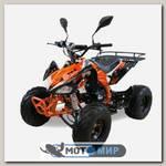 Квадроцикл для детей и подростков MOTAX ATV T-Rex-LUX 125 сс
