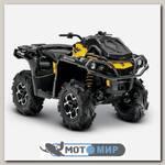 Квадроцикл BRP Can-Am Outlander 650 X mr